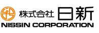 株式会社 日新